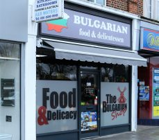 Bulgarian Shop Surbiton