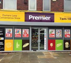 Dumers Lane Convenience Store